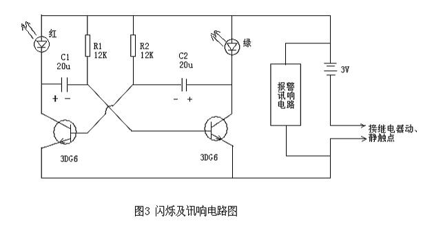 电路 电路图 电子 原理图 627_351