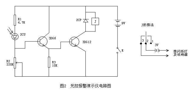 电路 电路图 电子 原理图 655_327